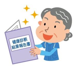 健康診断結果報告書 高齢者 健康管理